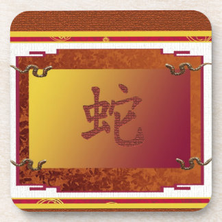 chinese year of the snake sign coaster