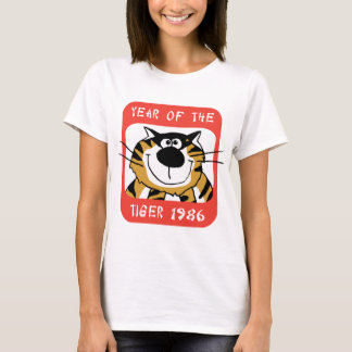 Chinese Year of The Tiger 1986 T-Shirt