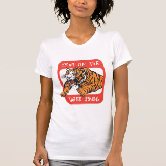 Chinese Year of The Tiger 1986 T-Shirts T Shirts