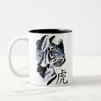 Chinese Year of the Tiger (blue) Two-Tone Coffee Mug