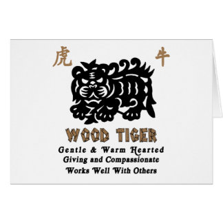 Chinese Year of The Wood Tiger 1974 Gift Card