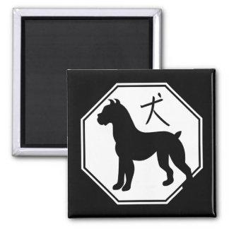CHINESE ZODIAC DOG FRIDGE MAGNETS