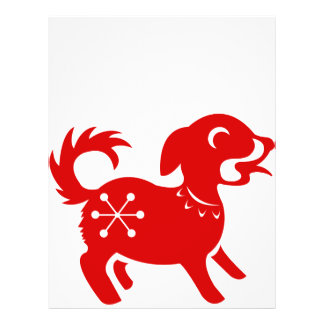 CHINESE ZODIAC DOG PAPERCUT ILLUSTRATION PERSONALIZED FLYER