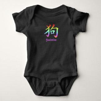 Chinese Zodiac - Dog - Rainbow Baby Bodysuit
