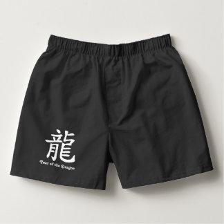 Chinese Zodiac - Dragon Boxers
