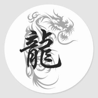 Chinese Zodiac Dragon Round Sticker
