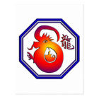 Chinese Zodiac Dragon Sign Gift Postcard