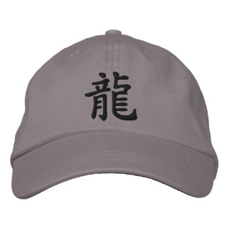 Chinese Zodiac - Dragon Symbol Embroidered Cap