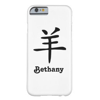 Chinese Zodiac - Goat - Black Barely There iPhone 6 Case
