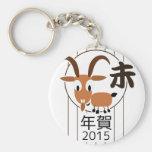 Chinese Zodiac Goat New Year 2015