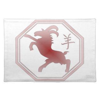 chinese zodiac goat place mats