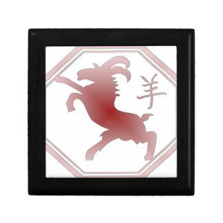 chinese zodiac goat small square gift box