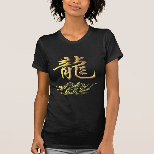 Chinese Zodiac Golden Dragon Black T-Shirt T Shirt