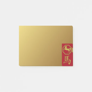 Chinese zodiac - horse - Post-It-Notes pad Post-it Notes