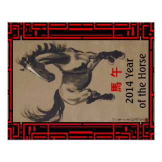 Chinese Zodiac Horse poster