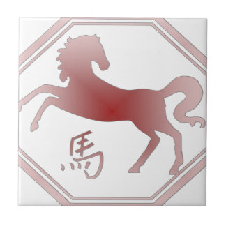 chinese zodiac horse small square tile