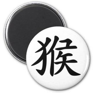 Chinese Zodiac - Monkey Magnet
