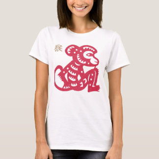 Chinese Zodiac Monkey Paper Cut T-Shirt