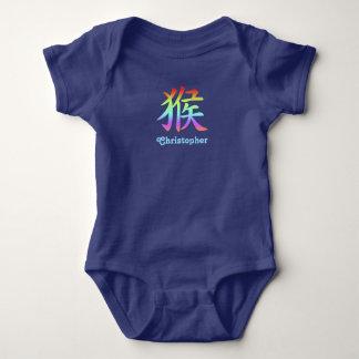 Chinese Zodiac - Monkey - Rainbow Baby Bodysuit