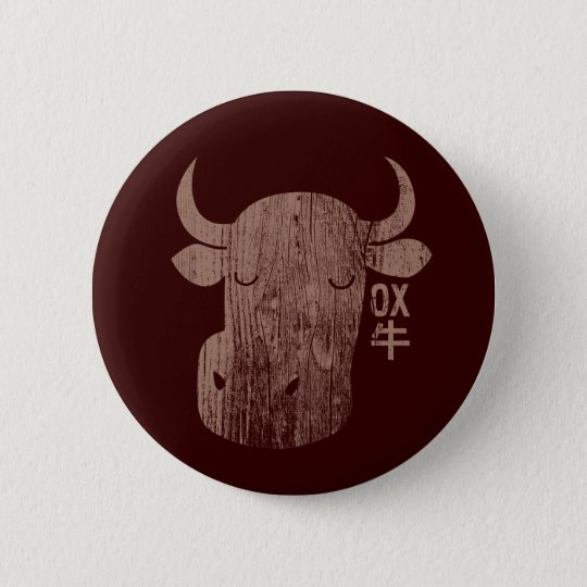 Chinese Zodiac Ox in Kanji Vintage Button