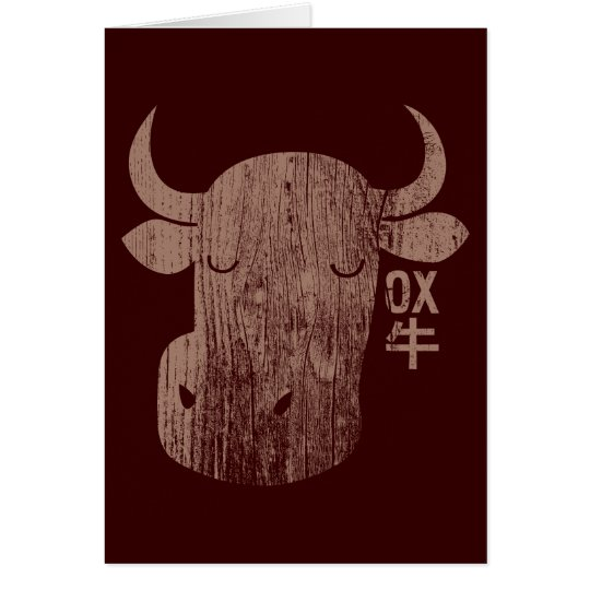 Chinese Zodiac Ox in Kanji Vintage Card