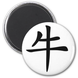 Chinese Zodiac - Ox Magnet