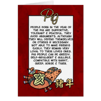 Chinese Zodiac - Pig Card