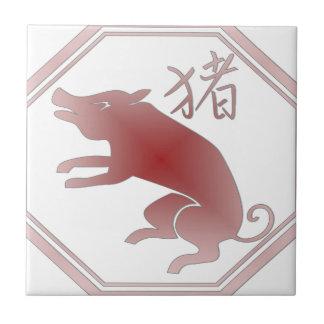 chinese zodiac pig ceramic tile