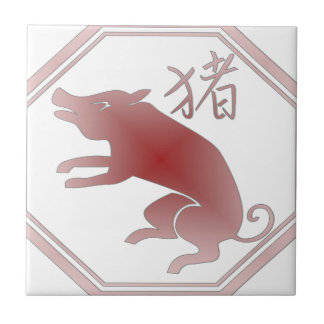 chinese zodiac pig small square tile