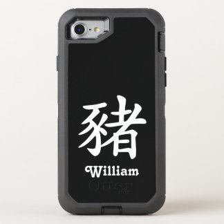 Chinese Zodiac - Pig - White Personalized OtterBox Defender iPhone 8/7 Case