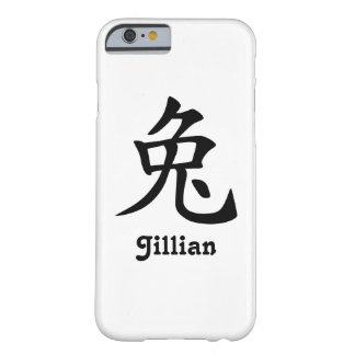 Chinese Zodiac - Rabbit - Black Barely There iPhone 6 Case