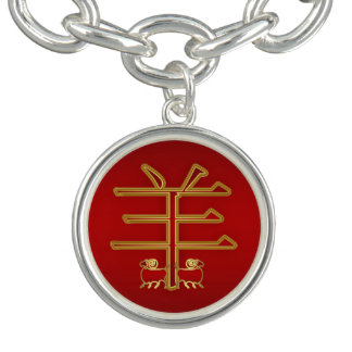 Chinese Zodiac Ram / Goat Symbol Charm