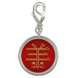 Chinese Zodiac Ram / Goat Symbol Round Charm