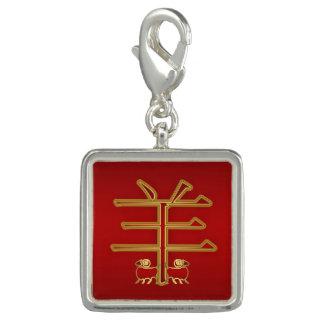 Chinese Zodiac Ram / Goat Symbol Square Charm,