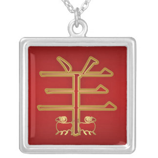Chinese Zodiac Ram / Goat Symbol Square Necklace