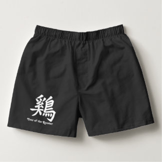 Chinese Zodiac - Rooster Boxers