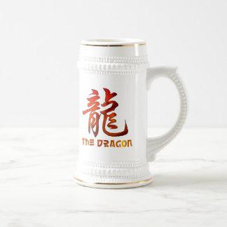 Chinese Zodiac Sign Dragon Gift Mugs