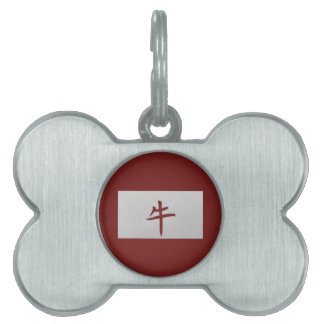 Chinese zodiac sign Ox red Pet Name Tag