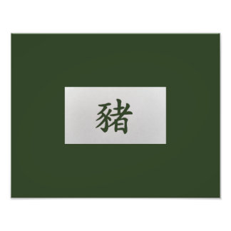Chinese zodiac sign Pig green Photo
