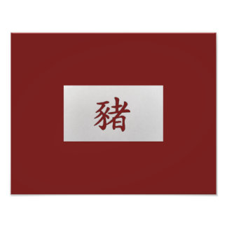 Chinese zodiac sign Pig red Photo Art