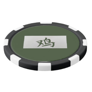 Chinese zodiac sign Rooster green Poker Chips