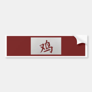 Chinese zodiac sign Rooster red Bumper Sticker