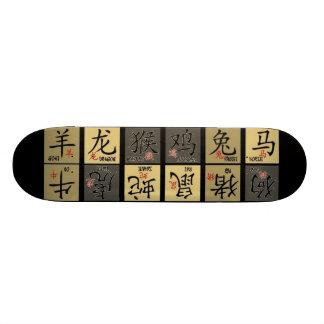 Chinese Zodiac Signs Skateboard (black)
