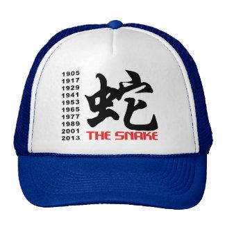 Chinese Zodiac Snake Trucker Hats