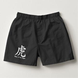 Chinese Zodiac - Tiger Boxers