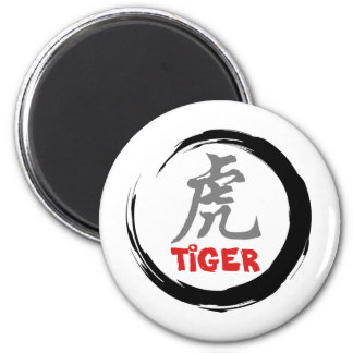 Chinese Zodiac Tiger Gift 6 Cm Round Magnet