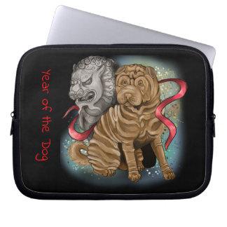 Chinese Zodiac Year of the Dog Laptop Sleeve