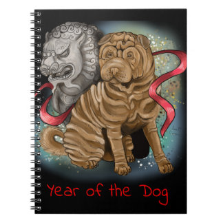 Chinese Zodiac Year of the Dog Notebook
