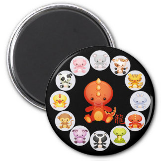 Chinese Zodiac Year of the Dragon 6 Cm Round Magnet