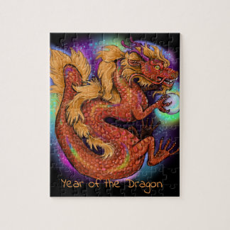 Chinese Zodiac Year of the Dragon Jigsaw Puzzle